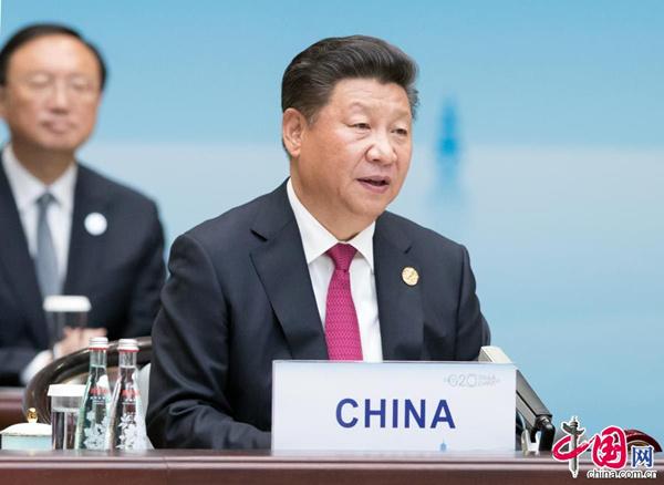 聚焦二十国集团(G20)领导人杭州峰会