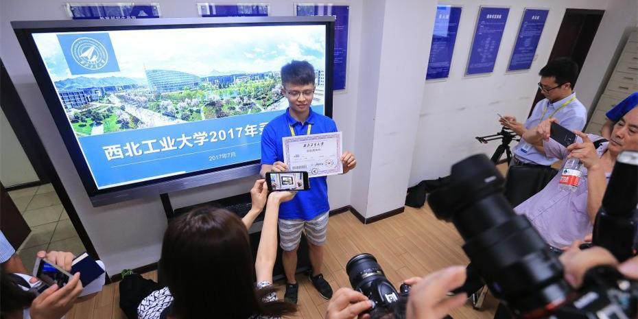 中国第一封AR录取通知书从陕西发出