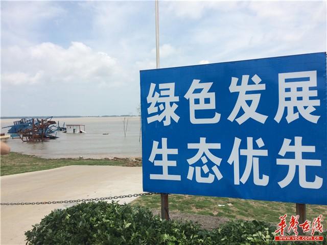 """【共舞长江经济带】绿水青山引来了""""金山银山"""" 江西探索生态发展之路"""