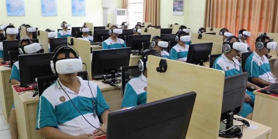 """浙江戒毒所引入VR技术 让吸毒者断绝""""心瘾"""""""