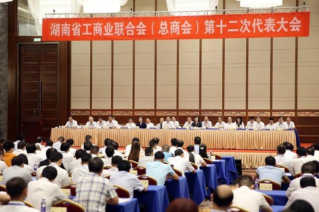 杜家毫出席省工商联代表大会开幕式