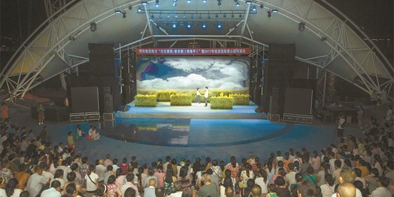 长沙湘江风光带风帆广场上演大型音乐剧《袁隆平》