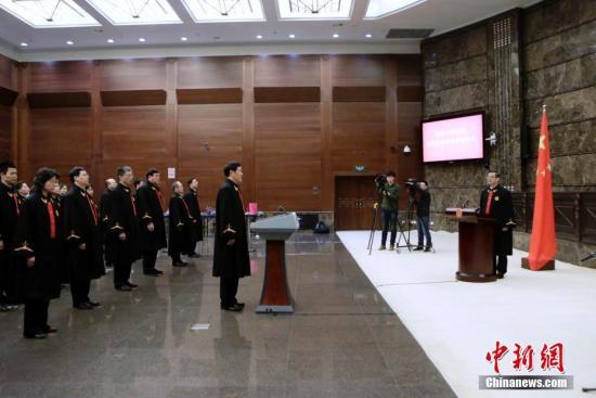 12月26日,中国最高人民法院举行新任法官宪法宣誓活动。经全国人大常委会审议,今年以来新任命的最高人民法院副院长、审判委员会委员、庭长、副庭长、审判员等46名相应审判职务的法官,包括12月25日刚任命的四个巡回法庭法官参加了本次宣誓活动。最高人民法院党组书记、院长周强监誓,最高人民法院常务副院长沈德咏领誓。<a target='_blank' href='http://www.chinanews.com/'>中新社</a>记者 李慧思 摄
