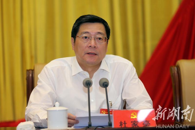 中共湖南省委十一届三次全体会议在长沙召开