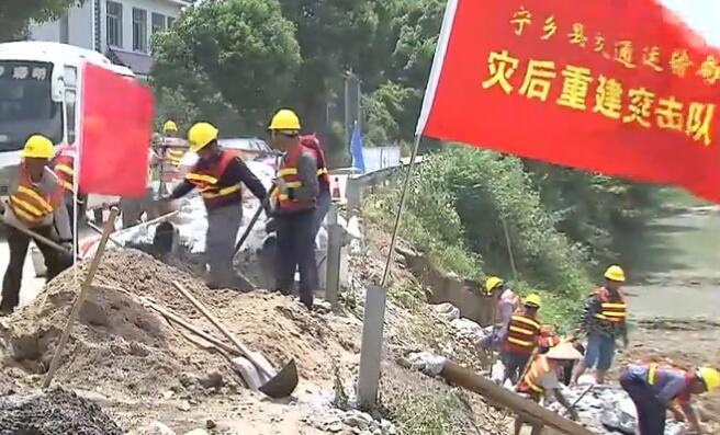 宁乡17条损毁公路开工重建