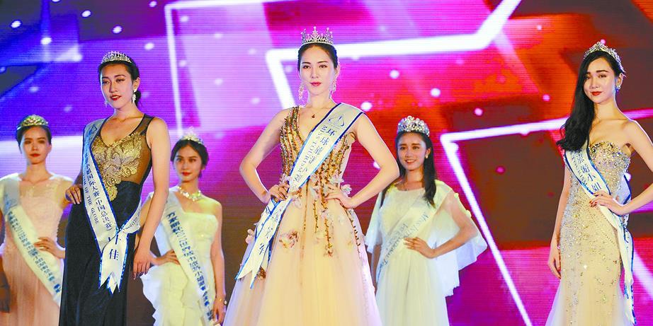 2017世界城市旅游形象大使国际大赛在湘阴洋沙湖举行