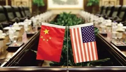"""中美首轮全面经济对话,外媒竟说""""谈崩了""""?"""