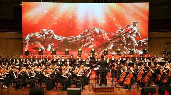 湖南举行纪念建军暨秋收起义90周年故事音乐会