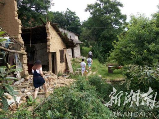 http://www.hunanpp.com/shishangchaoliu/155309.html