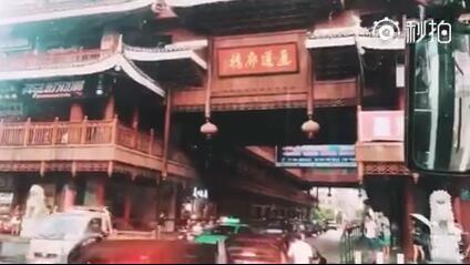 直播网络行――通道皇都侗文化村