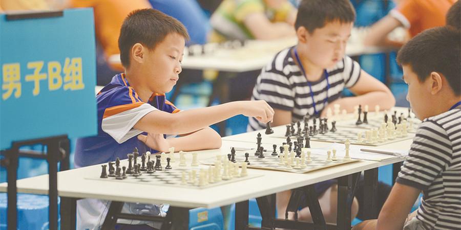 湖南省第24届中小学生棋类锦标赛国际象棋比赛举行