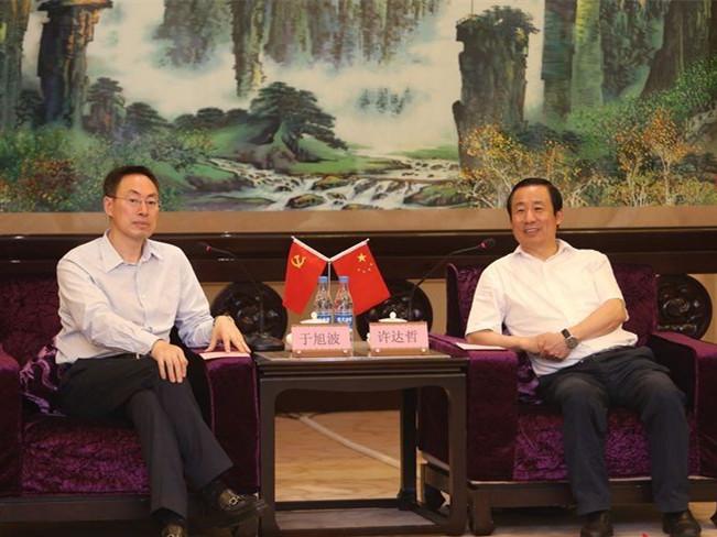 许达哲同中粮集团总裁于旭波等座谈