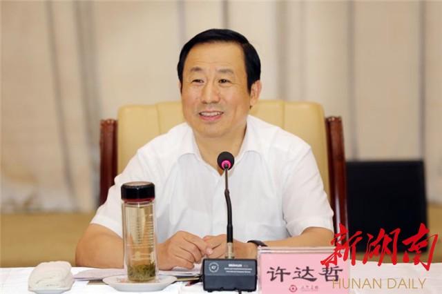 中共湖南省委召开党外人士座谈会 杜家毫主持并讲话
