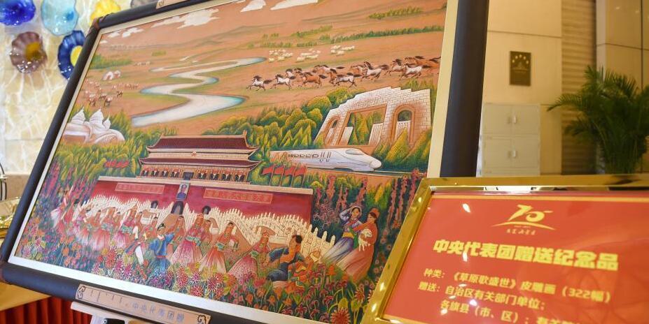 中央代表团为庆祝内蒙古自治区成立70周年赠送的皮雕画