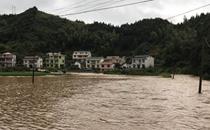 8月12日15时起 湖南省防指启动防汛IV级应急响应