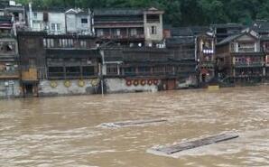湘西暴雨致1.9万人受灾 直接经济损失1.4亿元