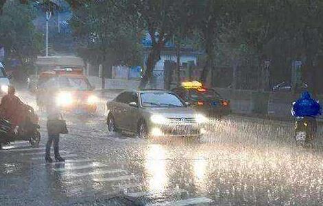 今天湖南强降雨持续 湘西南、湘中局地暴雨