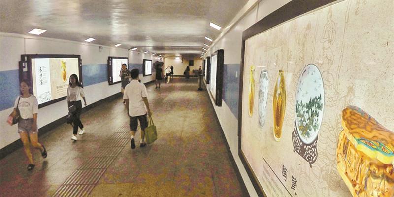 """长沙36个地下通道""""讲述""""湖南故事"""