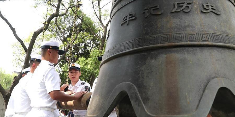 """上海举行""""八一三""""淞沪抗战80周年纪念活动"""