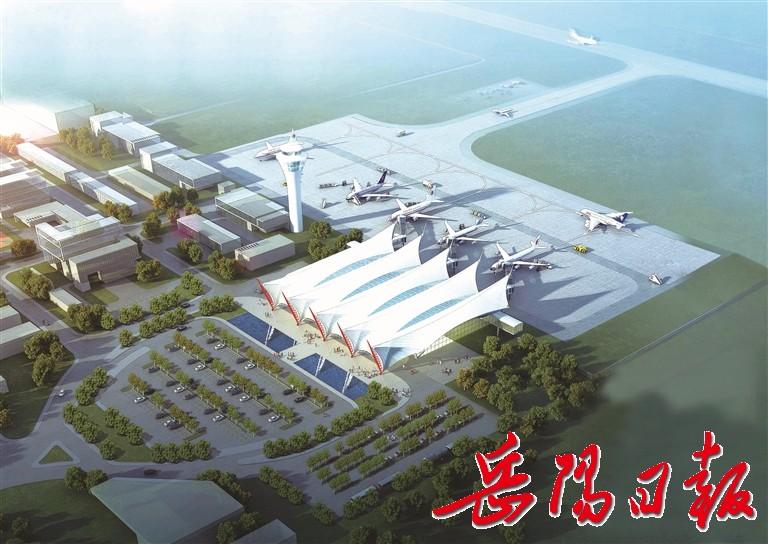 三荷机场概念性设计效果图