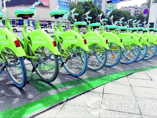 """衡阳:共享单车有了自己的""""绿色家园"""""""
