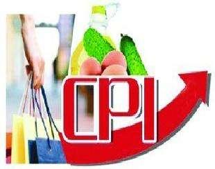 7月CPI同比上涨1.7% 鲜菜价格领涨