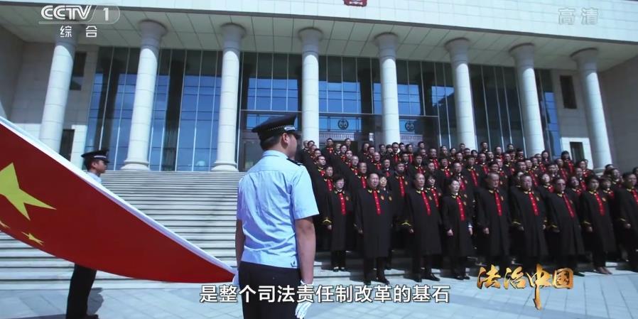 《法治中国》第四集《公正司法》(上)