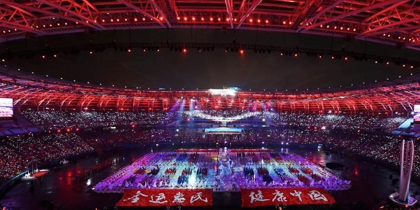 第十三届全国运动会在天津开幕