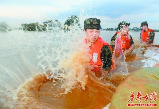 勇哉!英雄的湖南人民 ——湖南抗击历史罕见暴雨洪水回眸(下)