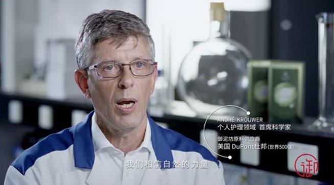 御泥坊研发副总裁何广文;加拿大koo creative的创始人,御泥坊品牌升级