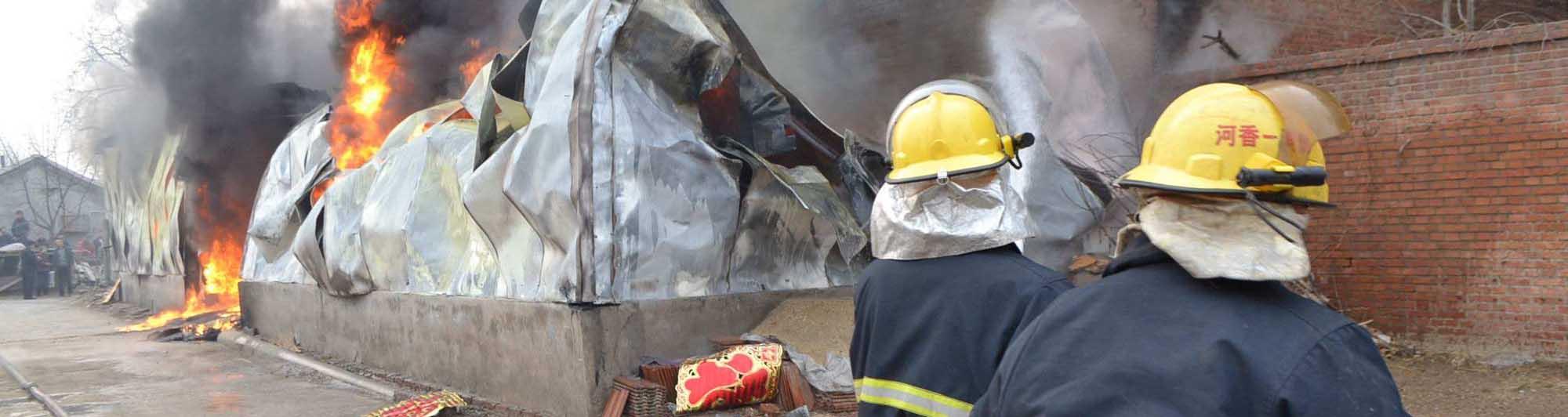有味道的新闻 消防员巧用粪水扑火