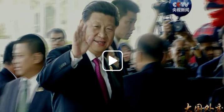 4分钟速览《大国外交》之《东方风来》