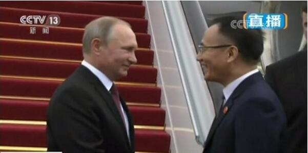 俄罗斯总统普京抵达厦门