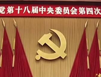 《法治中国》第五集《公正司法》(下)