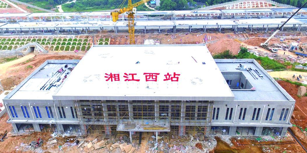 长株潭城铁湘江西站主建筑外饰完工