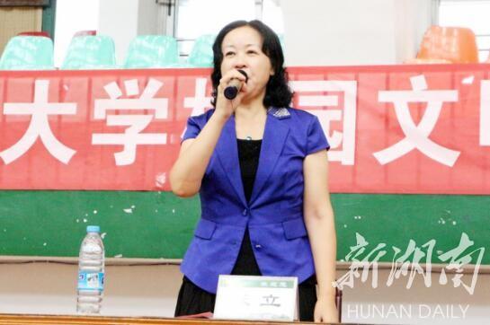湖南农业大学新学期校园文明倡导周周行系列活动启动图片