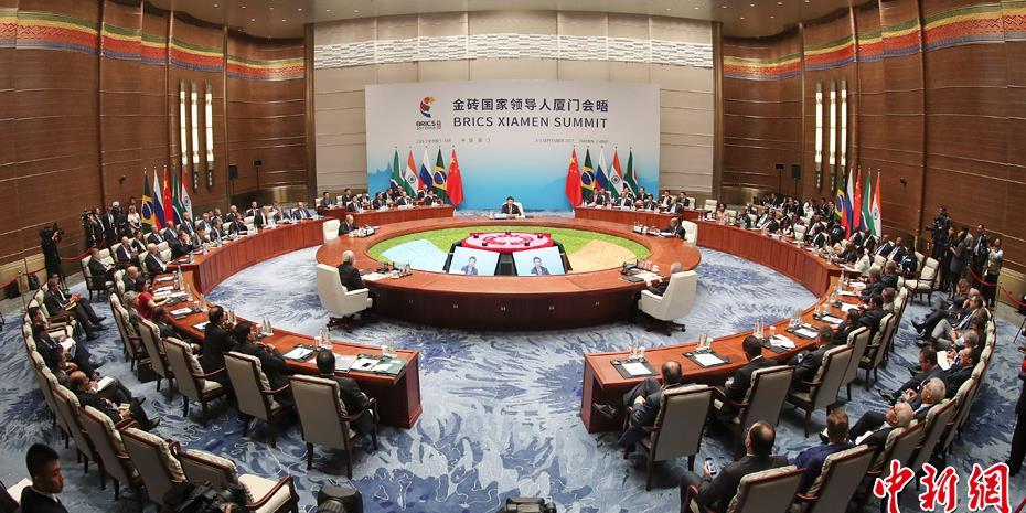 金砖国家领导人第九次会晤在厦门举行