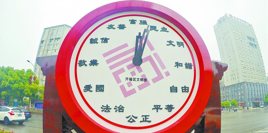 """长沙开福区:公益时钟开启""""文明""""报时"""