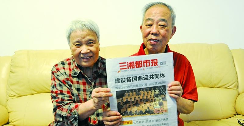 """教师节前夕 失联40年的师生""""重逢"""""""
