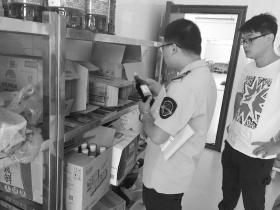 长沙开展校园及周边食品检查 湘湘幼儿园无许可证被责令整改