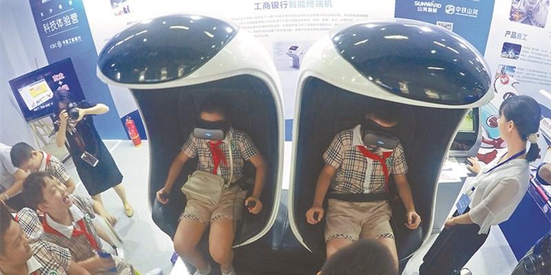 长沙磁浮快线科技体验营开营
