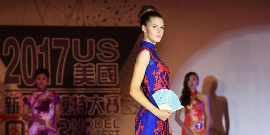 2017新丝路模特大赛举行美国赛区总决赛 中外佳丽竞争艳