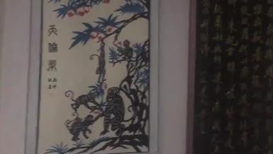 黔阳古城的剪纸馆