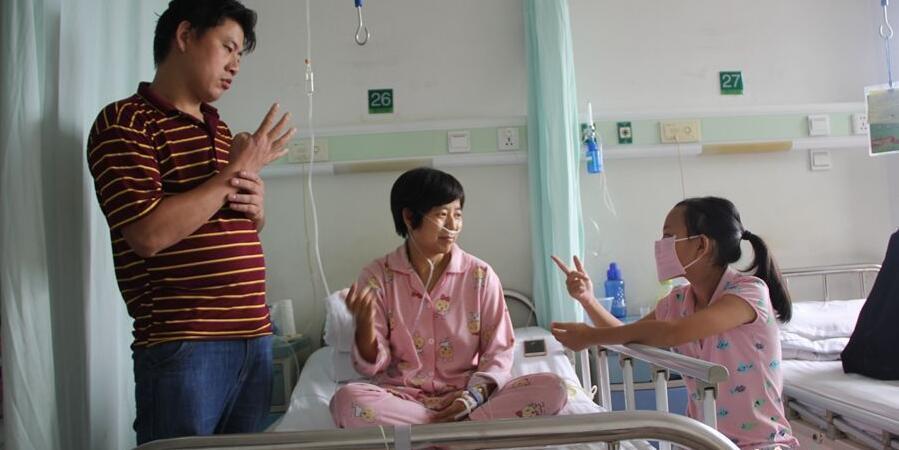 聋哑母亲住院 10岁女孩当