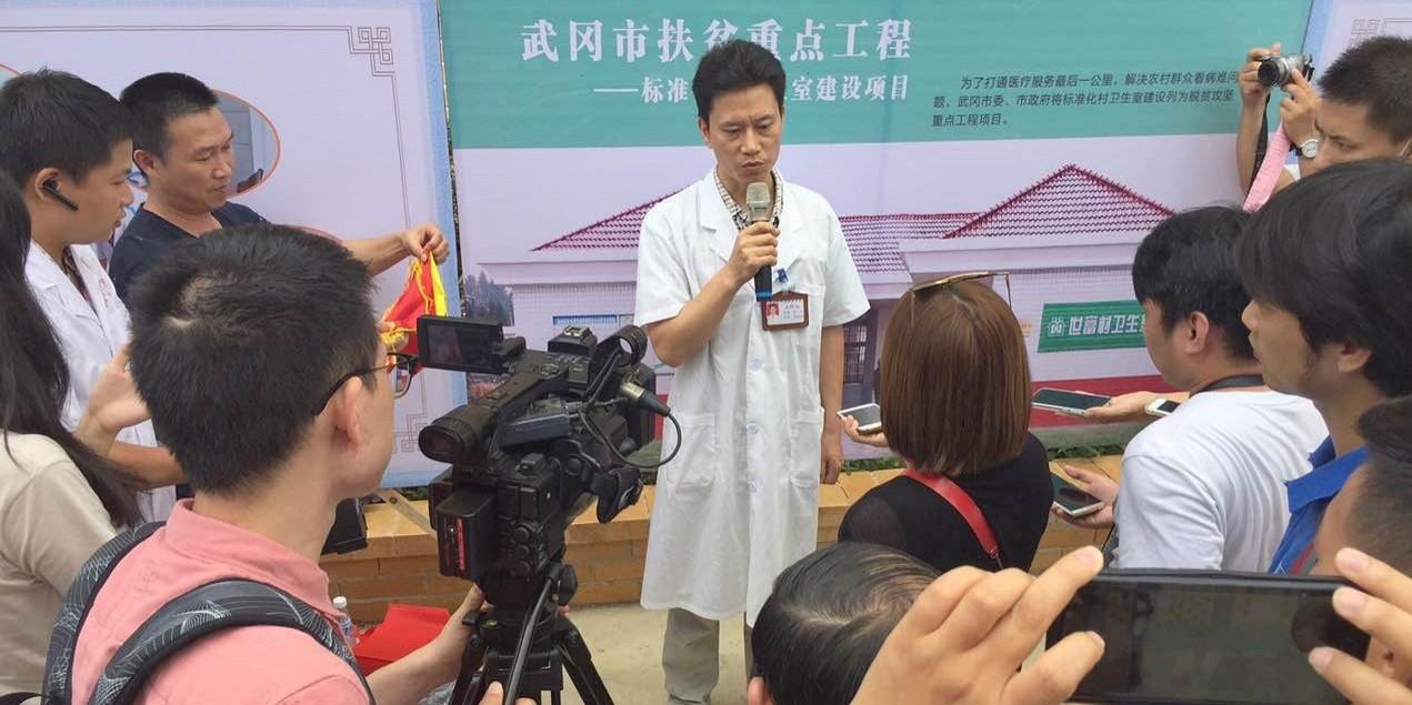 媒体团在武冈市采访