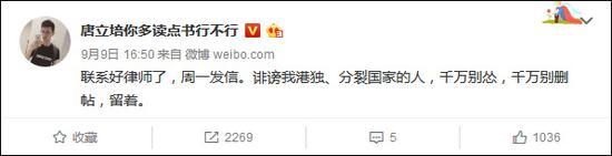 截图来自@唐立培你多读点书行不行