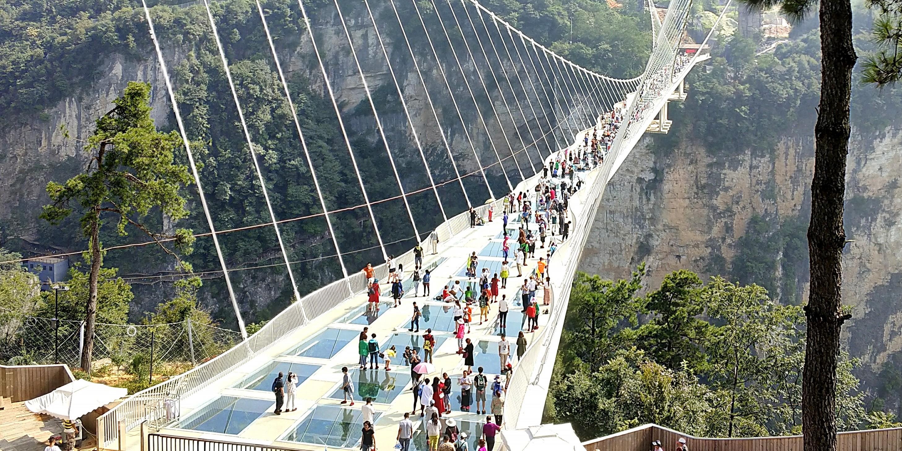 慈利县玻璃桥