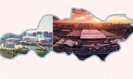 """【芙蓉国里尽朝晖】长沙,""""创新之城""""在崛起"""