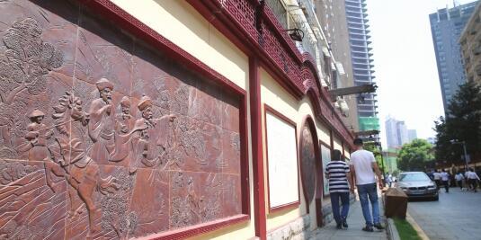 长沙藩后街社区提质改造 听老街巷讲廉孝故事