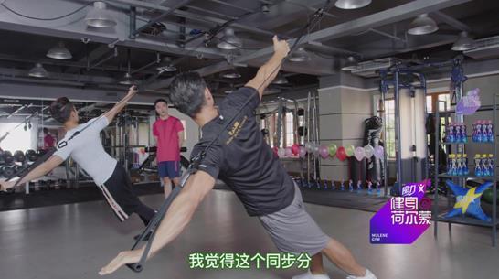 明星健身房开课啦!盛一伦教你超人胸训练新操作